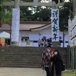 例年はにぎわう護国神社、今年は静かなお正月