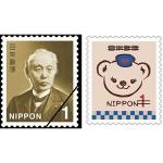 70年ぶりに新1円切手、4月14日に限定発売
