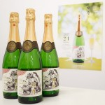 生誕500年ワインに、戦国武将武田信玄のラベル