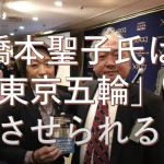 動画コラムー吉川圭一