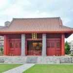 那覇市の松山公園にある孔子廟の大成殿=2020年10月