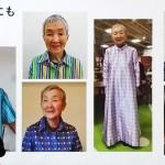 コロナ禍を人工知能と共に生きる若宮正子さん