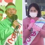 浦添市長選、那覇軍港移設の是非で保革が激突