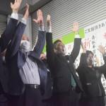 浦添市長選、松本哲治氏が圧勝で3選を果たす