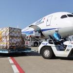 コロナワクチン第2便が成田空港に到着