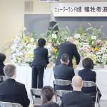 NZ地震から10年、在校生や遺族らが黙祷