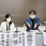 土地無償提供は違憲、問われた儒教文化の公共性