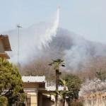 足利の山火事、発生から5日目も延焼は続く