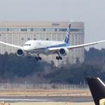 コロナワクチンの第3便が成田空港に到着