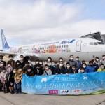 福島の小学生が遊覧飛行、被災地の今を眺める