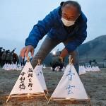 「がんばろう熊本」復興への願いを紙灯籠に