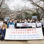 島々奪う海警法に反対、在日ベトナム人ら抗議
