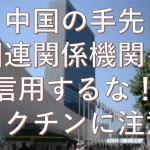 yoshikawatv-46