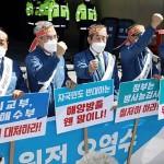 14日、在ソウル日本大使館前で福島原発処理水の放出決定に抗議する集会を開いた韓国水産団体関係者(韓国紙セゲイルボ提供)