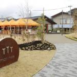 市営住宅の跡地に木をテーマとした複合拠点