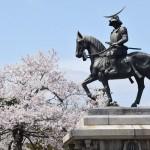 桜開花・満開、各地で最も早い記録が相次ぐ