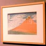 「世界が絶賛した浮世絵師 北斎展」が開催