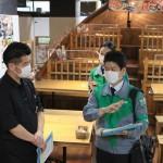 東京都の職員、感染対策の状況を抜き打ち点検