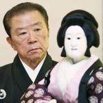 文楽人形遣いの人間国宝、吉田簑助さん引退へ