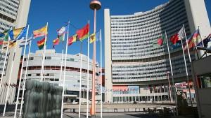 新たな事務局長を選出するUNIDOのウィーン本部(UNIDO公式サイトから)