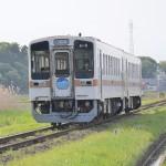 経営の厳しい茨城の地方鉄道、異例の延伸へ
