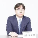 任天堂21年3月期決算、最高益4803億円を記録