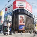 まん延防止に違和感ある、札幌市民が疑問の声