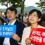 内乱陰謀罪や国家保安法違反の罪で現在服役中の韓国親北政党「統合進歩党」(2014年強制解散)の李石基・元議員(最前列左)=13年8月撮影