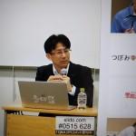早稲田大学人間科学学術院人間科学部教授 森田裕介氏