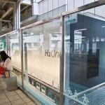 JR東日本の武蔵溝ノ口駅に設置された自立型水素エネルギー供給システム「H2One」=川崎市高津区