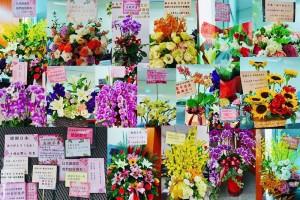 日本からワクチン供与を受け、日本台湾交流協会台北事務所に市民から贈られた花=6月4日、台北(日本台湾交流協会提供・時事)