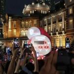 東京五輪の開会式が始まり、0が並んだJR東京駅前のカウントダウン時計=23日夜、東京都千代田区