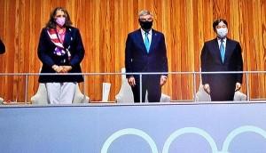 東京夏季五輪大会の開会式に臨まれる天皇陛下