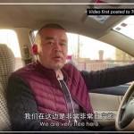動画で中国政府による弾圧を否定するウイグル人とみられる男性(プロパブリカのウェブサイトよりスクリーンショット)