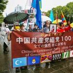 弾圧の犠牲者の遺影を掲げて行進する反中国共産党デモの参加者=1日午後、東京都新宿区(加藤玲和撮影)