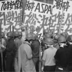 中央大学校庭で集会を開く全学連の学生たち(Wikipedia「日本の学生運動」より)