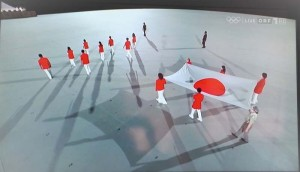ホスト国日本の国旗掲揚へ