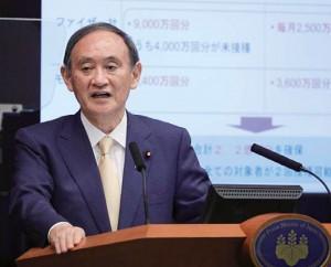 4度目の緊急事態宣言発令を決め、記者会見する菅義偉首相=8日午後、首相官邸