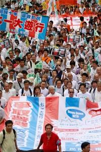 2007年7月1日の香港返還10周年記念日に民間人権陣線が主催した大規模民主化デモ