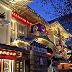 歌舞伎座(東京都中央区築地)