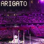 東京五輪が終わり、表示された「ARIGATO」の文字=8日、国立競技場