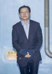 2019年1月30日、実刑判決後、ソウル地裁から拘置状に移送される金慶洙慶南道知事(韓国セゲイルボ提供)