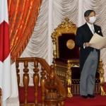 1月18日、参院本会議場に天皇陛下を迎えて開会式が行われた(UPI)