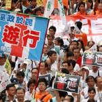 20香港返還10周年