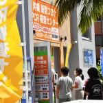 沖縄県の新型コロナ感染率は全国でワースト