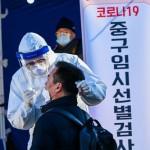 韓国・ソウルのコロナ検査会場=2020年12月(UPI)