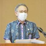 沖縄振興予算、単年度予算が3000億円を割る