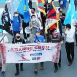 北京五輪反対を訴えるデモ参加者ら=2日午後、東京・表参道(村松澄恵撮影)