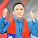 台湾の最大野党・国民党の主席選挙で当選した朱立倫氏=2016年1月、新北市(AFP時事