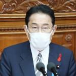 衆院本会議で所信表明演説をする岸田文雄首相=8日午後、国会内